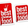 Stock Vector: Chinese food stickers.