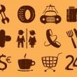Symbols roadside services. - Stockvectorbeeld