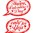 Valentine`s day stamps. - Stock Vector