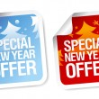 Special New Year offer stickers. — Stock Vector #17441809