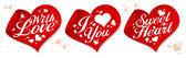 Love stickers. — Stock Vector