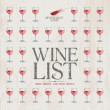 Stock Vector: Wine List Menu template.