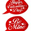 Valentine`s day stickers. — Stock Vector