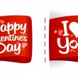 Stock Vector: Valentine day labels for gifts.