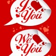 Valentine stickers. — Vettoriale Stock