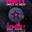 Royalty-Free Stock Vectorafbeeldingen: All Night Party design template.