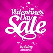 Valentine`s day sale. — Stock vektor