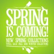 Spring is coming design. — Stock Vector