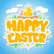 Happy Easter card. — Stock Vector #22193171