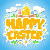 Mutlu Paskalya kartı. — Stockvector
