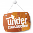 Under construction -  