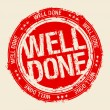 Well done stamp. — Stock Vector