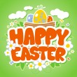 Happy Easter card template. - Stock Vector