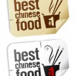 Chinese food stickers. — Stock Vector #25534391
