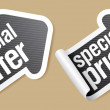 Special offer stickers. — Stock Vector #27591725