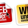 Web under construction stickers. — Stock Vector