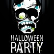 Halloween party. — Stock Vector #27590339
