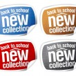 Back to school - new collection stickers. — Stock Vector