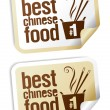 Chinese food stickers. — Stock Vector #27590375