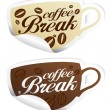 Stock Vector: Coffee Break stickers.