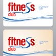 Fitness club membership card. — Stock Vector #27590661
