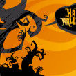 Stock Vector: Happy halloween background.