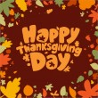 Vector de stock : Thanksgiving Day.