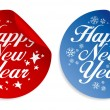 Stock Vector: New Year stickers.
