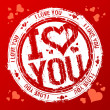 Stock Vector: I love you stamp.
