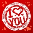 I love you stamp. — Stockvectorbeeld