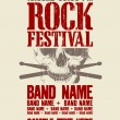 Rock festival design template. — Stock Vector #27591605