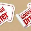 Special price stickers. — Stock Vector #27591723
