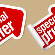 Special offer stickers. — Stock Vector