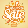 Thanksgiving Day sale. — Stock Vector #27591827