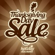 Thanksgiving Day sale. — Stock Vector #27591837