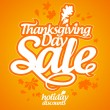 Thanksgiving Day sale. — Stock Vector #27591841