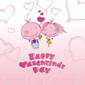 Valentine couple in love. — Stock Vector