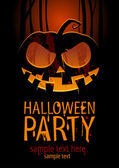 Halloween party. — Stock Vector