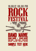 Rock festival design template. — ストックベクタ