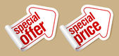 Special price stickers. — Stock Vector