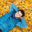 Young man in park. — Stockfoto