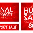 Stock Vector: Final clearance blowout banners