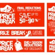 Stock Vector: Price break banners.