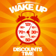 Wektor stockowy : Wake up sale design.