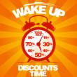 Wake up sale design. — Stock Vector