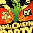 Halloween party in pop-art style. — Vektorgrafik