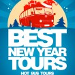 Best New Year tour design template. — Stock Vector #33137855