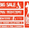 Fashion banners for sale and new clothing collections. — Stock Vector