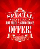 Best deal design template. — Stock Vector