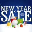 New year sale banner. — Stock Vector #35069397